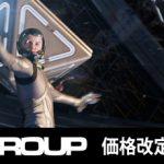 ChaosGroup製品 価格改定のお知らせ【2017年11月6日より】
