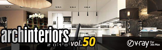 Archinteriors vol. 50 がリリース (インテリアパース完成品 3dsMax素材集)