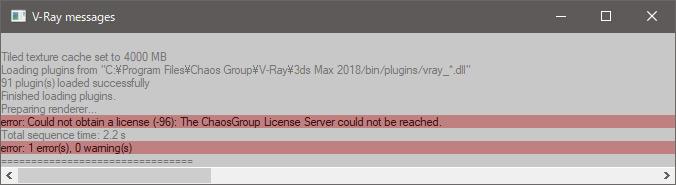 Chaos Groupライセンスサーバーが世界的にダウン中[復旧しています
