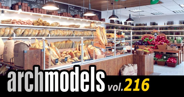 Evermotion Archmodels vol.216 [商品棚]がリリース