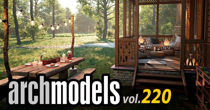 Archmodels vol. 220 屋外用家具 がリリース