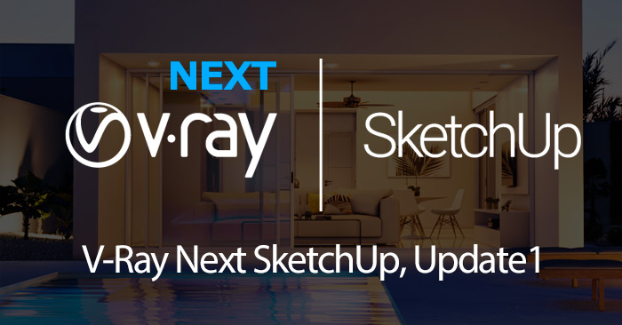 "V-Ray Next SketchUp ""Update 1"" がリリース"