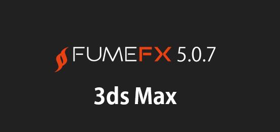 FumeFX 5.0.7 for 3dsMaxアップデート