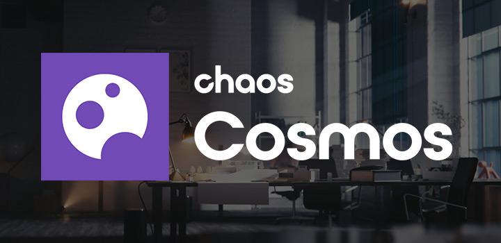 高品質3Dコンテンツプラットホーム Chaos Cosmos を提供開始