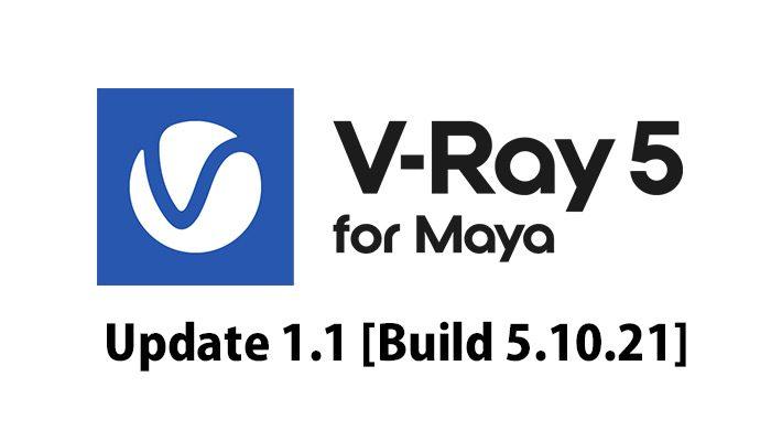 V-Ray 5 for Maya, update 1.1 [Build 5.10.21] をリリース