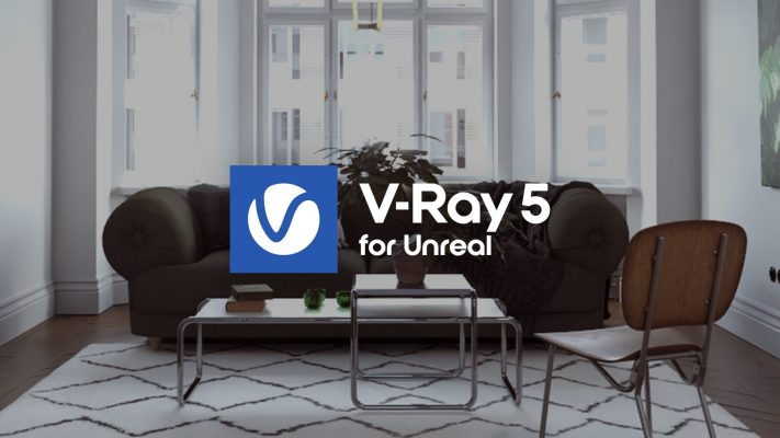 V-Ray 5 for Unreal リリース